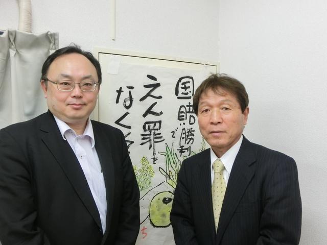 Kuwata4.JPG